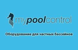 Оборудование для бассейнов MyPoolControl