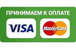 Мы стали принимать к оплате банковские карты