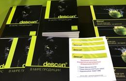 Новые каталоги Descon 2019