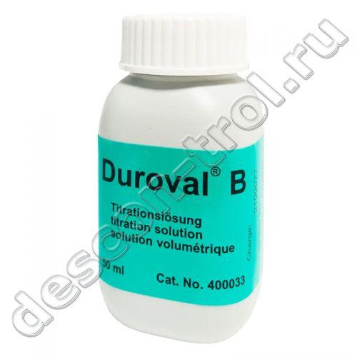 Титровальный раствор для Duroval B - Общая жесткость (0-2 °dH)