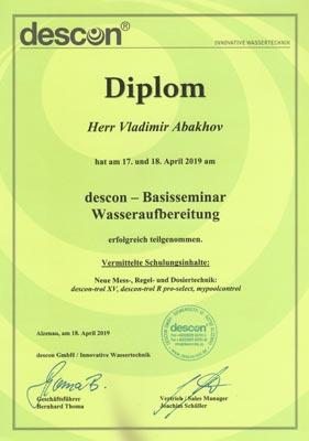Сертификат Descon 2019