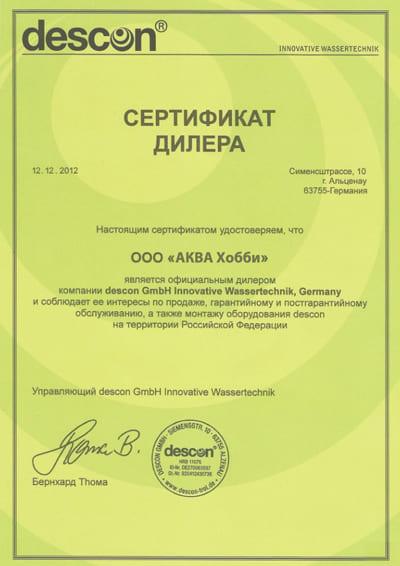 sertifik-dealer-descon-2012